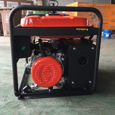 风冷小型上海5kw电启动咏晟汽油发电机