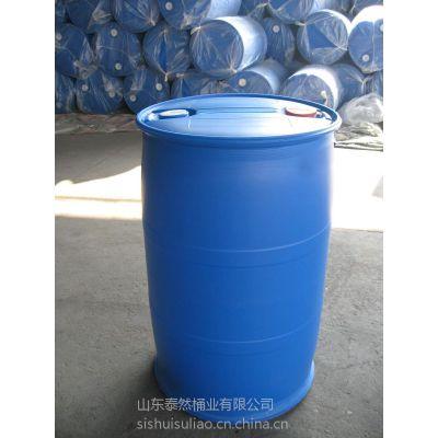 朝阳 泰然 200公斤塑料桶|化工桶|食品桶单边双边 |耐磨、耐腐蚀