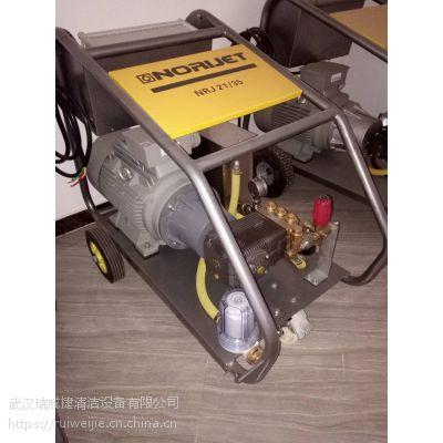 湖北NRJ 21/35 造纸设备高压清洗机
