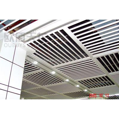 鋁方通吊頂 木紋鋁方通 U型槽吊頂材料 鋁方管鋁天花型材方通吊頂