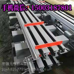 公路桥梁伸缩缝-D40型伸缩缝-D60型伸缩缝装置专业生产厂家