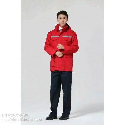山东临沂工厂工作服棉袄销售定制|淄博工装棉服订做|滨州工装棉袄销售