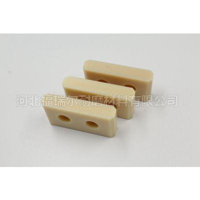 优惠销售尼龙垫块加工,耐高温尼龙配件加工,耐冲击CXX