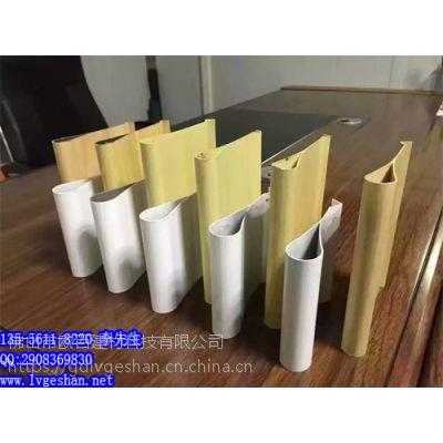 张家口铝挂片 滴水铝挂片规格 防风铝挂片生产商