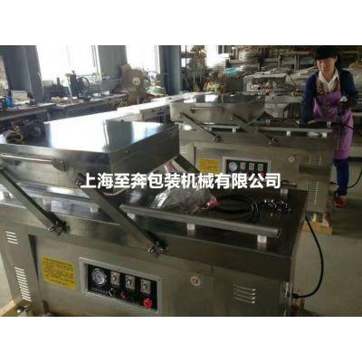 400双工作室真空包装机 至奔牌龙眼柑橘真空包装机 全自动型