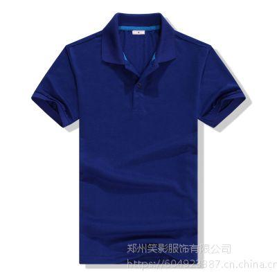 供应郑州T恤定做、现货文化衫、广告衫、班服印字绣花