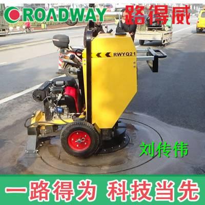 市政井盖切割机井盖维修好设备