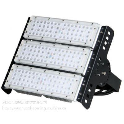 允诺照明 高光效 LED投光灯 泛光灯 模组式投光灯