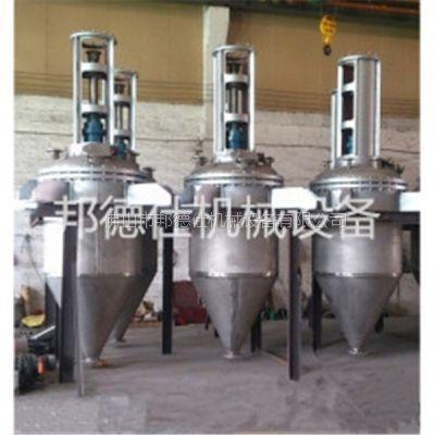 邦德仕供应广东高温反应釜 人造石墨改性设备有那些