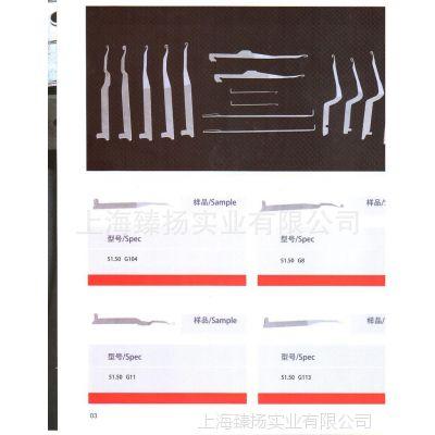 批发导纱针针芯分纱针纺机配件