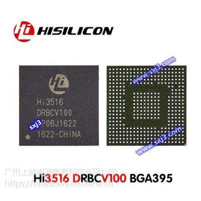 Hi3516DRBCV100 摄像机 Hi3516DR Hisilicon海思 华为海思芯片