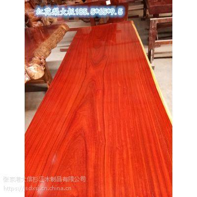 供应非洲各种尺寸红花梨大板 大型会议桌 可定制家具