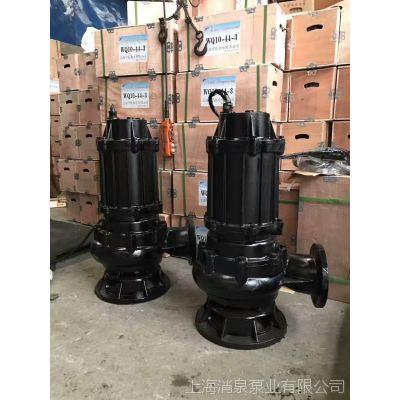 无堵塞排污泵 100WQ100-15-7.5 QW潜水式排污泵 污水提升潜污泵