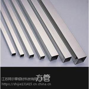 现货铝合金6063 6061铝方管 铝矩形管 铝方管铝合金定做型材挤压
