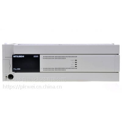 FX3U-80MR/ES-A三菱PLC价格 FX3U 80MR优质供应商