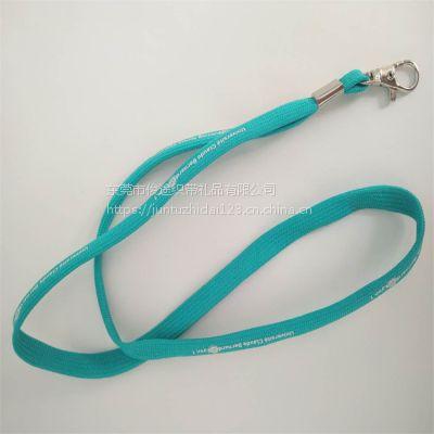 走马带厂家订做销售带狗扣马仔的丝印手机绳