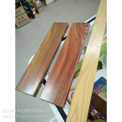 不锈钢木纹方管 63*1.05木纹扶手管仿石纹装饰制品