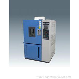 恒温湿热试验箱、高温高湿试验箱、温湿度试验箱、恒定湿热试验箱