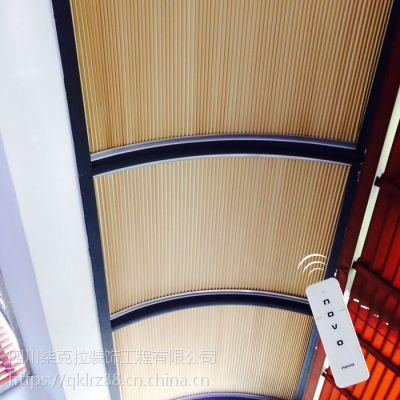 成都蜂巢帘|遮光蜂巢帘|电动遮阳窗帘|7克拉价格实惠