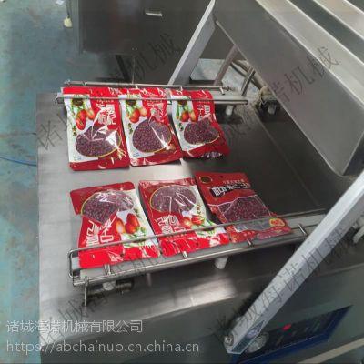牛皮纸袋专用氮气包装机 葡萄干真空保鲜封口设备 海诺厂家推荐