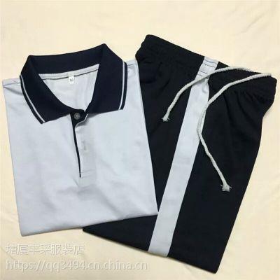 供应东莞塘厦丰采制衣厂家直销新款白色拼接校服班服来图加工定制