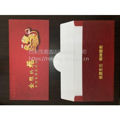 档案袋信封红包房卡袋定做_档案袋信封定做价格_档案袋信封定制批发