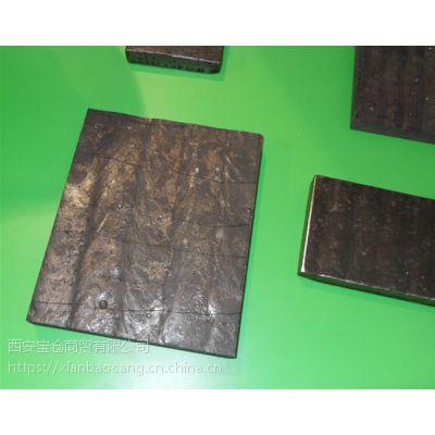碳化铬耐磨板 高铬合金耐磨板 耐磨钢板 耐钻钢板