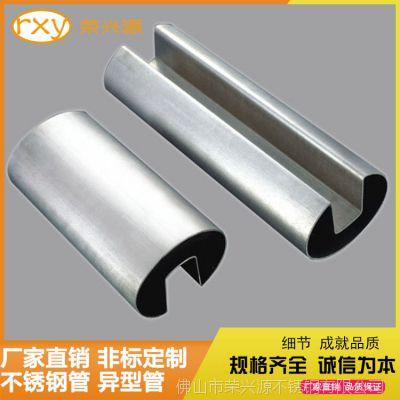 沈阳不锈钢凹槽管批发 304出口欧洲不锈钢扶手管