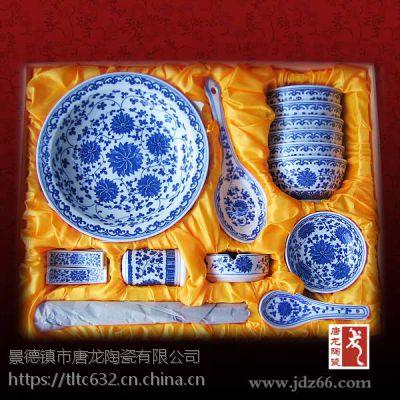 景德镇陶瓷餐具定制 高档礼品餐具厂家