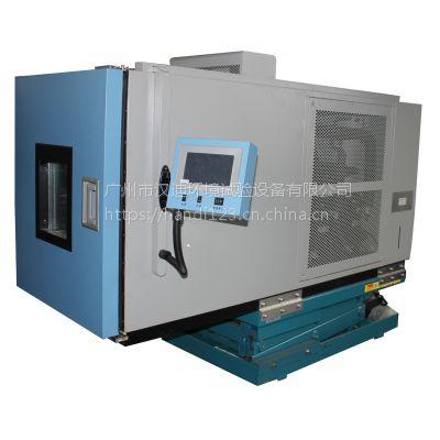 广州汉迪温湿度振动三综合试验台生产厂家20年专注模拟环境测试设备