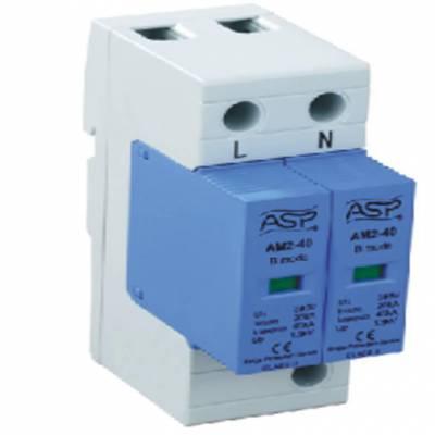 供应AM3-20/4雷迅ASP电源防雷模块,价格优惠,出货准