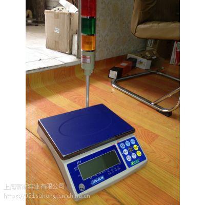 供应钰恒3公斤报警电子秤,JWE(I)3kg电子称 JADEVER品牌