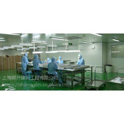 上海浦东厂房装修,老厂房翻新 浦东食品厂净化工程装修设计找顺外