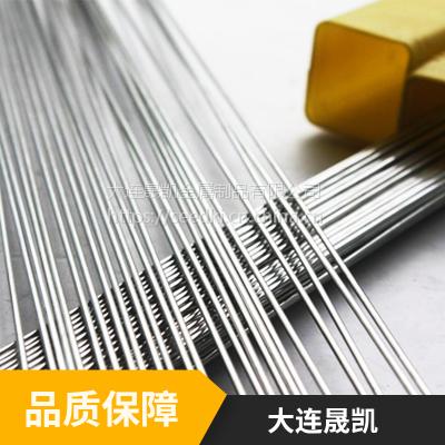 耐汽蚀堆焊、焊补焊丝 马氏体不锈钢实芯焊丝 厂家批发