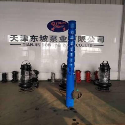 天津卧式潜水电泵-东坡卧式潜水电泵(带下吸罩)