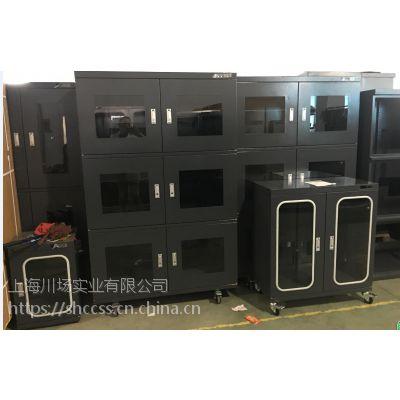 上海防潮箱|上海160升防潮箱|上海IC防潮箱|上海1440升防潮箱|高品质|平民价
