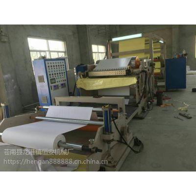 涂布机生产厂家生产恒安牌涂布机 无纺布复合热熔胶涂布机 无刮痕涂布机 无纺布菱格纸涂布机