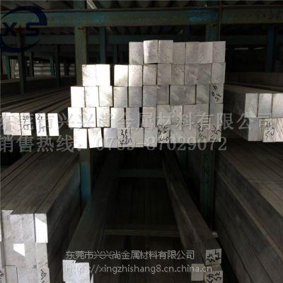 进口铝排2024,7075,7005耐腐蚀合金铝排