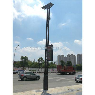 贵州遵义智智慧路灯种类有那些 遵义智慧批发 遵义智慧路灯厂 浩峰照明