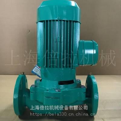 威乐 IPL50/115-0.75/2进口静音锅炉暖气热水管道泵