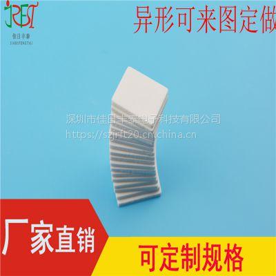 佳日丰泰供应氧化铝陶瓷 导热陶瓷基片 绝缘垫片