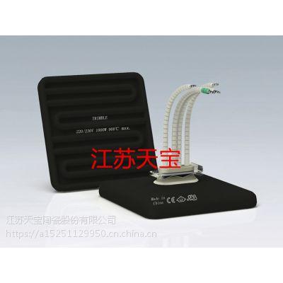 江苏天宝远红外陶瓷发热器厂家专业生产120*120mm陶瓷发热砖功率可定制