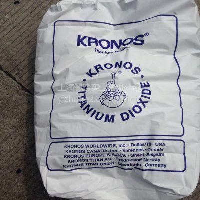 PC专用钛白粉-德国康诺斯KRONOS2233钛白粉