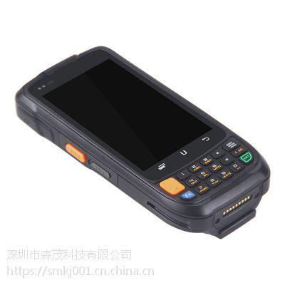 供应森茂S-M1230激光打印DPM二维条码扫描枪