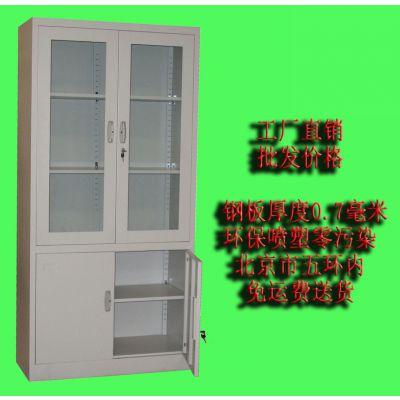 文件柜厂家直销 钢板厚度0.7 环保喷塑