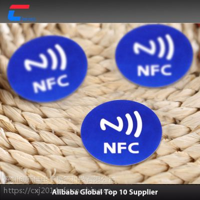 NFC标签,NATG213标签,NATG215标签,NATG216标签RFID射频标签