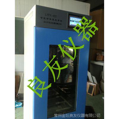 LYFY-400(订制版188型)芽苗菜发芽机 智能活体菜发芽机