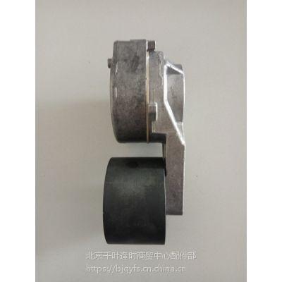 IVECO504028028依维柯发动机皮带涨紧轮