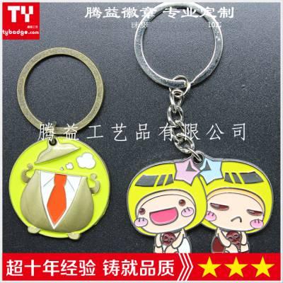 北京专业做金属钥匙扣礼品纪念工厂
