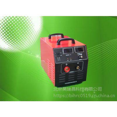昊瑞昌/矿用电焊机定制/380V/660V电焊机定制